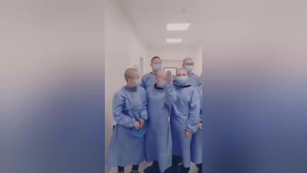 """""""疫情不除,头发不留!""""这是他们的决心!你愿意为这些医护人员点赞吗?"""