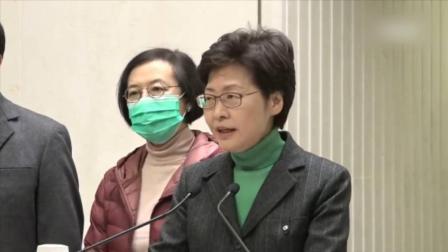 林郑:香港开始实施强制检疫措施,内地输港1700万个口罩