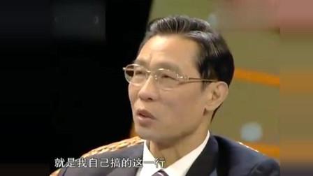 钟南山院士介绍成长历程,什么样的家庭培养了他?