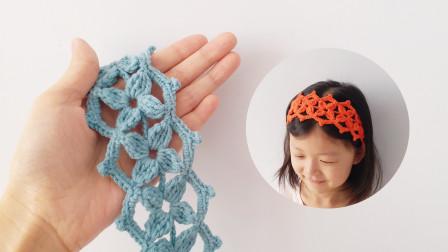 钩针编织 清新四叶草发带 效果惊艳,还能当装饰花边