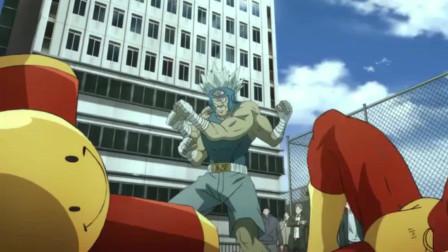 一拳超人:S级邦古现身教育格斗怪人,在我面前装什么野兽啊