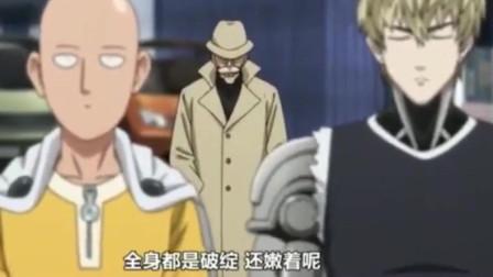 一拳超人:埼玉老师超强反应速度,邦古老师傅自叹不如!