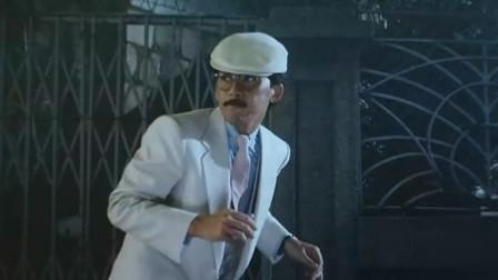 我爱夜来香:林子祥在街上被两个老外,这段表演实在太搞笑