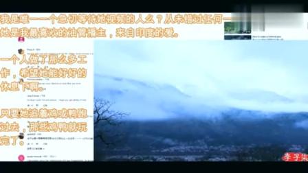 老外看中国:外国人看李子柒做萝卜老鸭汤,网友感叹:就像一幅油画!