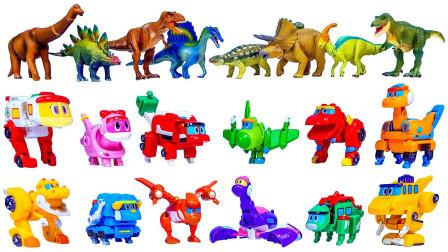 帮帮龙机械恐龙机器人玩具寻找小伙伴
