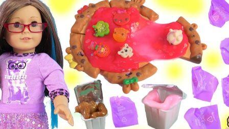 【cookie】香琅宝宝 Num Noms史莱姆泥披萨玩具套装~【搬运 1080p】