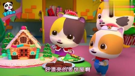 孩子爱看动画宝宝巴士:谁吃了姜饼屋
