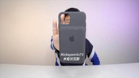 iPhone 11 Pro够用了,为什么还要这个一千多人民币的电池壳?