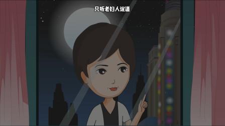恐怖动画:女子深夜听到老人敲窗讨饭,不对,这是楼房啊