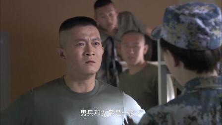 火蓝刀锋:蒋小鱼一张臭嘴惹祸,却让张冲背锅挨揍,真有他的!