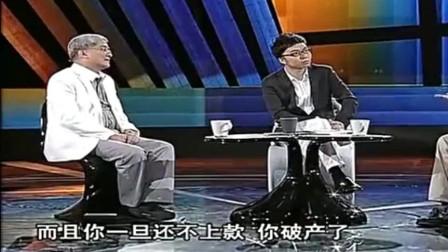 郎咸平:马云的余额宝到底有多强 看看合作的天弘基金就明白了