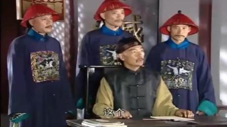 影视剧:乾隆京华梦 四个知县同堂审问告状之人,却没想到告状人竟是皇帝 -