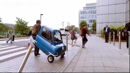 吉尼斯纪录中的汽车,车上只能坐一人,单手就能拉起来走!