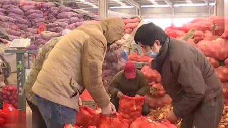 济南爱心企业捐赠200吨蔬菜 中国外运公司免费运送驰援湖北