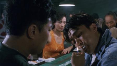 无敌幸运星星爷在赌场偷钱这招贼溜不过发生了一点偏差
