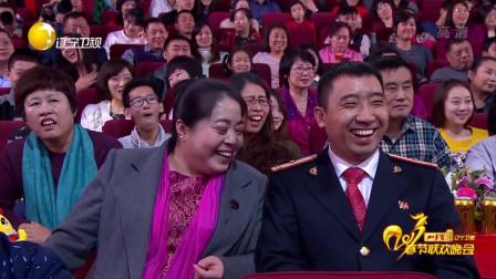 春晚小品:赵四 周云鹏同台堪称王炸组合,幽默的演技让观众捧腹大笑