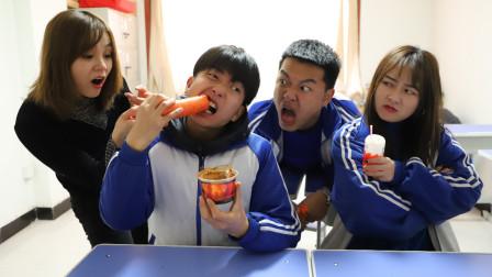 短剧:胡萝卜大挑战,没想学霸因为喝胡萝卜素被扣100分!有趣!