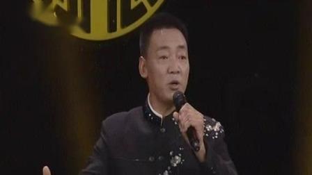 走进大戏台 2020 《斩花堂》表演者:李平