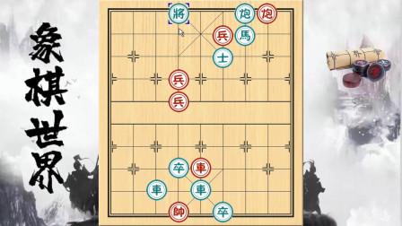 象棋古谱《烂柯神机》中的车驰兵奔 弃子战术的运用