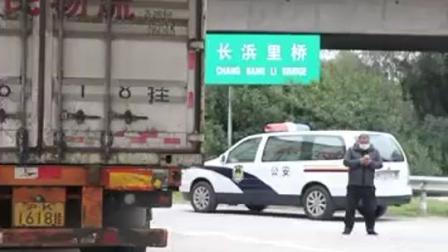 """直击上海防疫""""西大门"""" #战胜疫情dou行动 #上海战疫日记"""