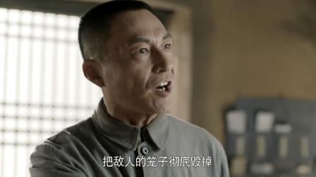 日军想让中国军队成为网中之鱼中国军队要撕开笼子抗战到底