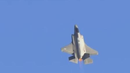 F35隐形战机降落时不使用减速落伞简化了后勤保障
