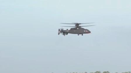 螺旋桨多飞的就是快,美军SB-1无畏式复合高速武装直升机