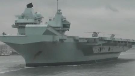 双舰岛设计的奇葩,伊丽莎白女王级航空母舰
