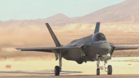 发动机真给力,F-35A隐形战斗机旱地拔葱一跃而起