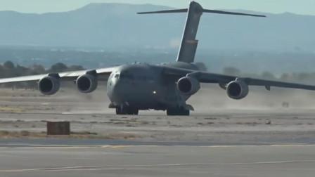集战术战略性能于一身的C-17环球霸王战略运输机高速起飞