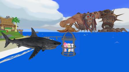 GMOD游戏怪兽想把小马驹扔到海里喂鲨鱼怎么办?