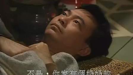 呆佬贺寿:昔日大少爷沦落街头,竟只有刘锡贤追随,日久见人心