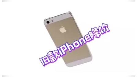 苹果因系统更新变慢问题,对旧款iPhone降价,你会考虑入手吗?