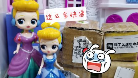 白雪公主故事 灰姑娘不小心把妈妈的购物车清空了,这下惨啦!