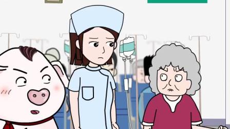 猪屁登:医者父母心,向每个奋斗在一线的医护工作者致敬!