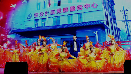 歌伴舞:大美顺河我的家,指导老师:李素敏,演唱:葛延泽,演出单位:顺河区宋门办事处