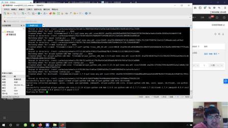 Linux系统怎么建站?教你使用宝塔面板,在Linux系统搭建网站