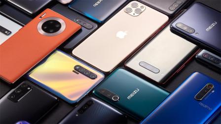 2月份即将发布的旗舰手机,全员865围攻麒麟990?