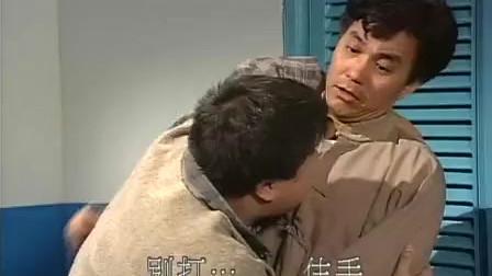 呆佬贺寿:刘锡贤为帮兄弟找工作,竟然怒打警察,好兄弟一辈子