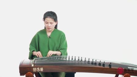 新爱琴古筝分钟课堂:第64课《双手练习 附点节奏转换》