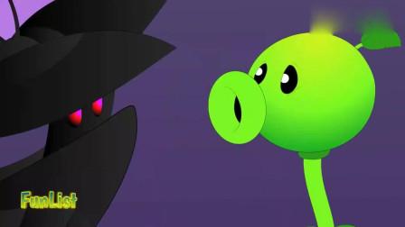植物大战僵尸:豌豆射手是如何变成紫色豌豆射手的