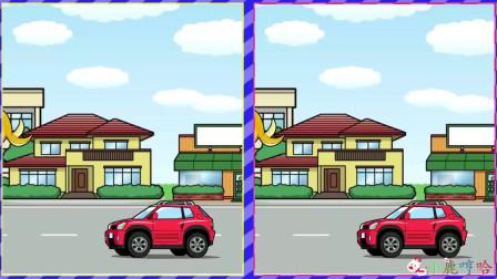 成长益智玩具,双胞胎好出租车,出发行驶载客工作!