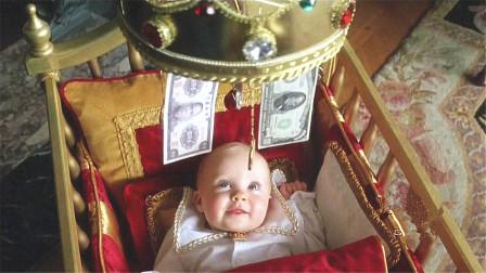 世界首富的独生子,一出生就受尽宠爱,连玩具都是用纸钞做的