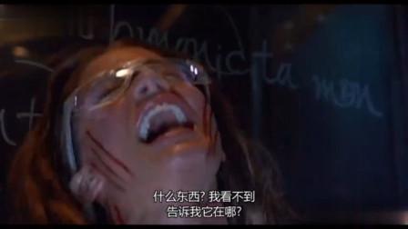 少妇不相信有鬼,戴上眼镜之后吓尿了!