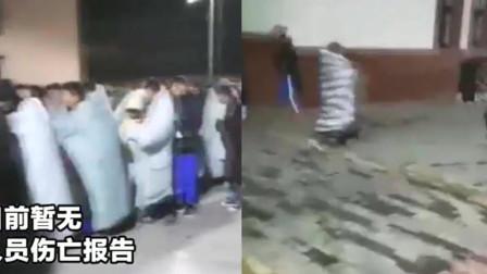 监控剧烈抖动 学生裹被避险!实拍甘肃夏河县发生5.7级地震现场