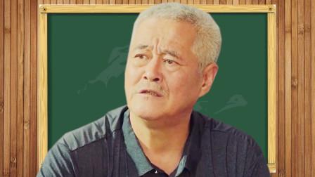 刘老根 第三部:用东北话小课堂的方式打开《刘老根》系列