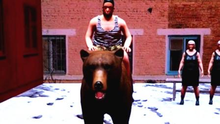 被骗15元体验奇葩游戏战斗民族模拟器,冰天雪地喝酒骑熊