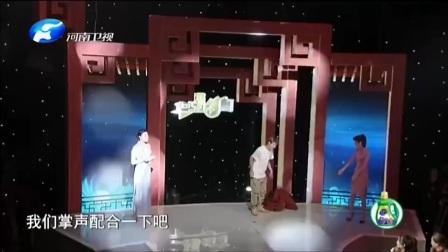 华豫之门:五福寿为先,藏友带来的这件寿桃盘,能值多少钱?