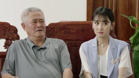 刘老根 第三部 05 刘大奎回家探望辣椒姨,意外得知女儿恋爱了