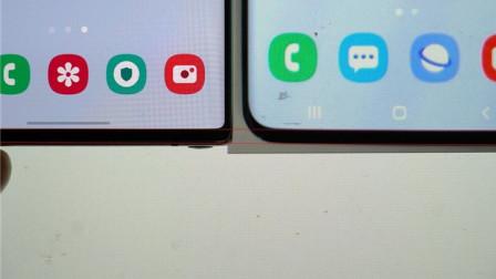 三星S20 Ultra顶配16GB+512GB确定,下巴比Note10+更窄